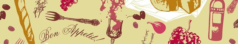 Скинали — Рисунок - виноград, вино вилка и прочее на желтом фоне