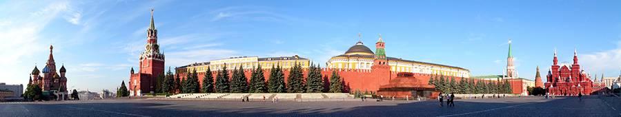 Скинали — Кремль, Красная площадь