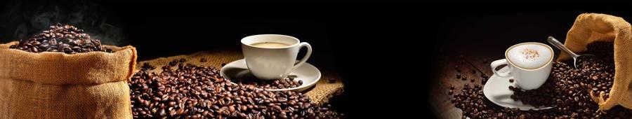 Скинали — Кофе на черном фоне