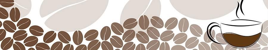 Скинали — Рисованные зерна кофе