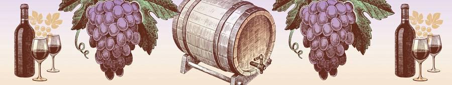 Скинали — Рисованные винная бочка, виноград и вино